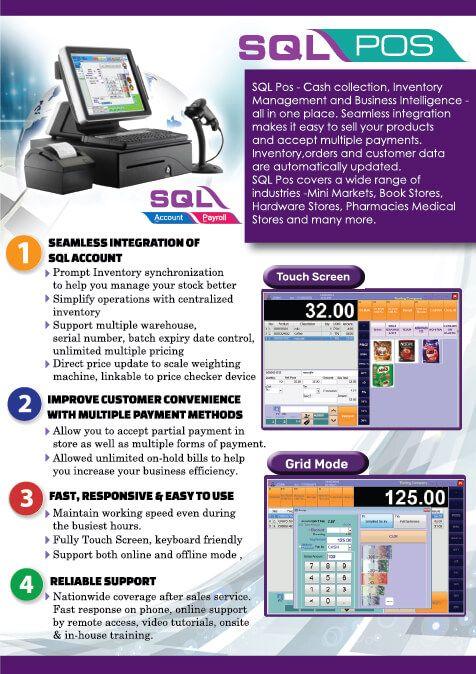 SQL POS Brochure