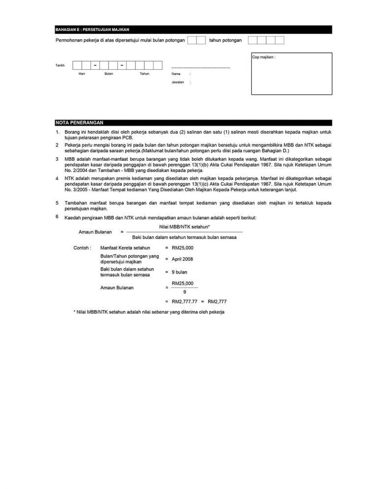 Form TP2 / Borang TP2 - 2