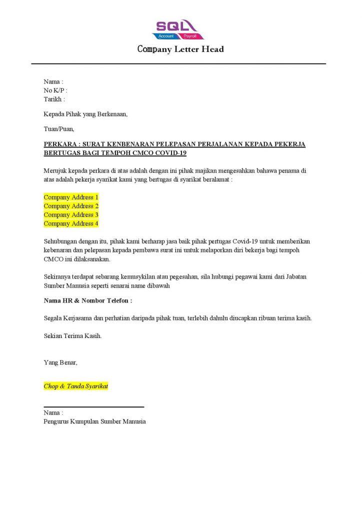 cmco company letter