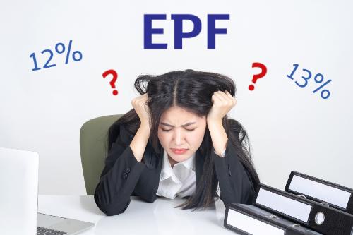 employer epf